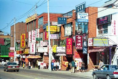 Chinese stores on Dundas Street West
